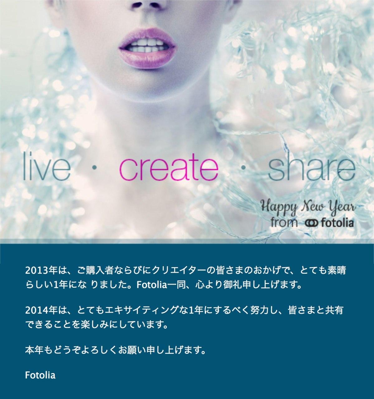 jp.fotolia.com_Newsletter_InBrowser_9_84_203394034?utm_medium=email&utm_source=newsletter&tmad=c&tmcampid=14&tmplaceref=newsletter