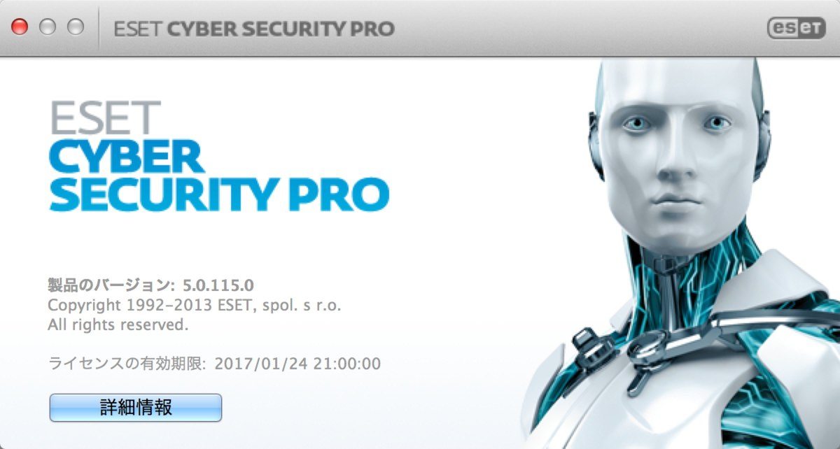 ESETファミリーセキュリティ、Macは「ESET Cyber Security Pro」Windowsは「ESET Smart Security」へ