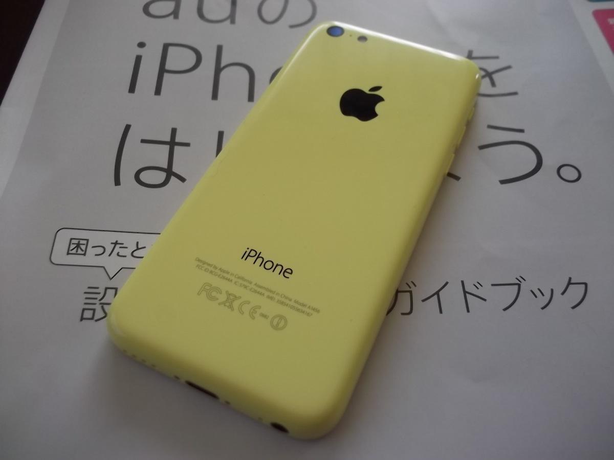 iPhone 5cイエロー
