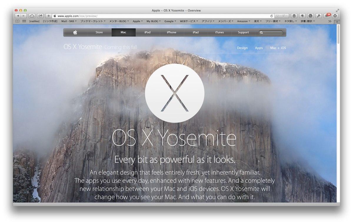 【OS X Mavericks】ソフトウェア・アップデート最新情報「OS X アップデート 10.9.5」Safariは「7.1」へ