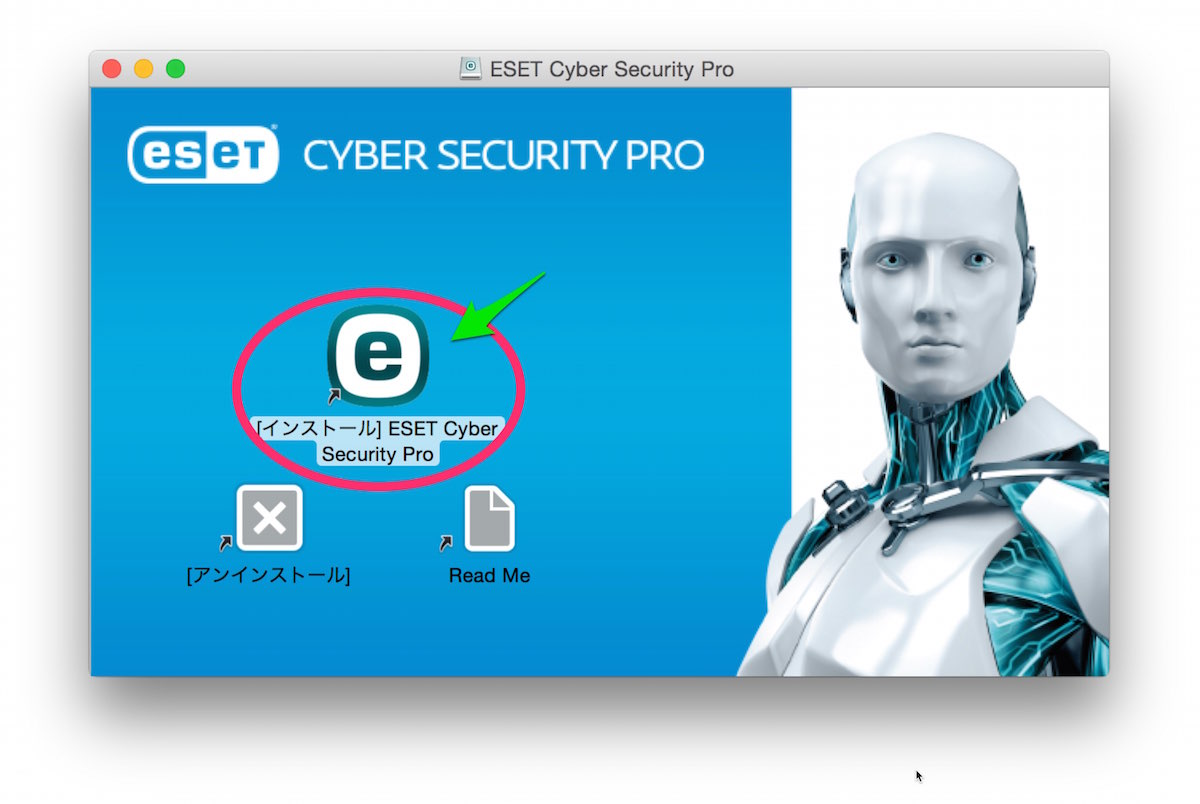 ESET Cyber Security Pro-7-1