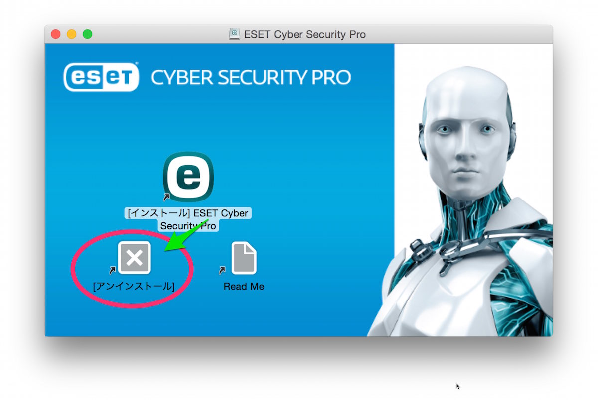 ESET Cyber Security Pro-7