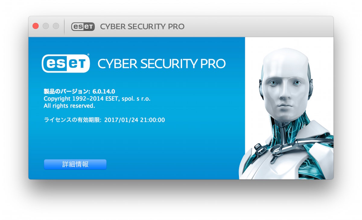 ESET Cyber Security Pro-1