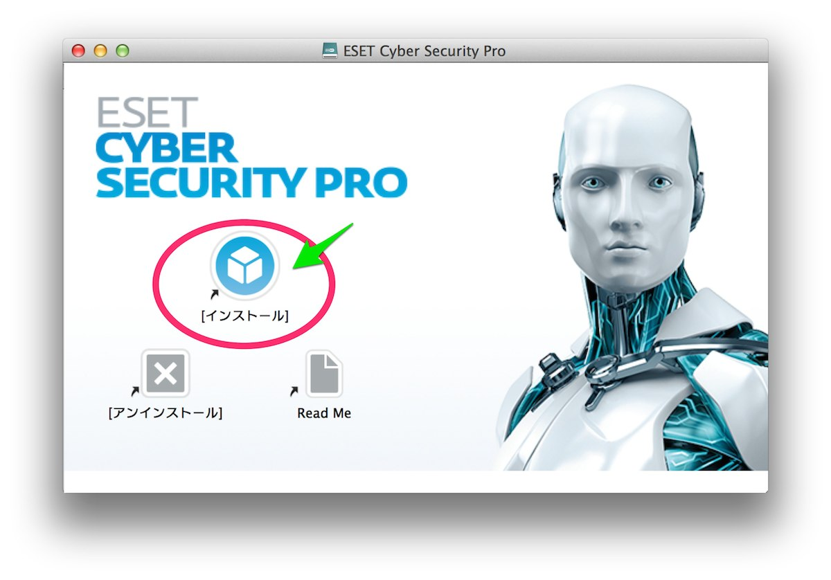 ESET Cyber Security Pro(V5)