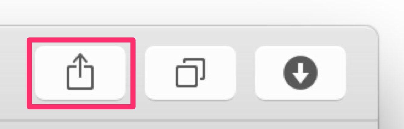 Safari共有ボタン