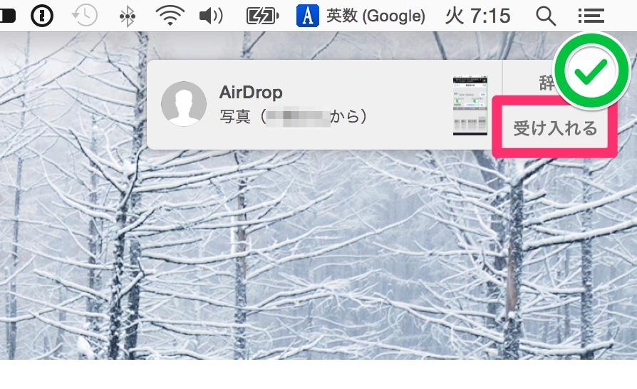 Mac_AirDrop