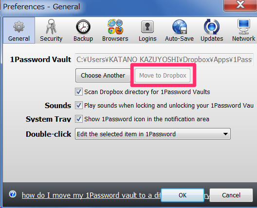 1Password-Preference-General-2
