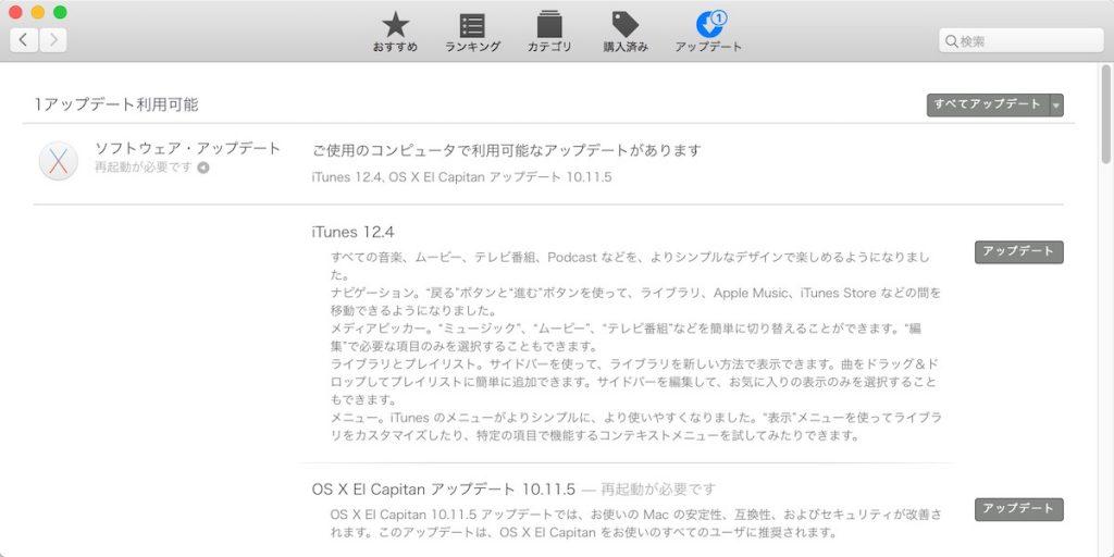 OSXElCapitanUpdate10115