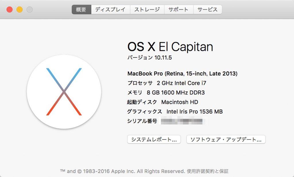OSXElCapitan10115