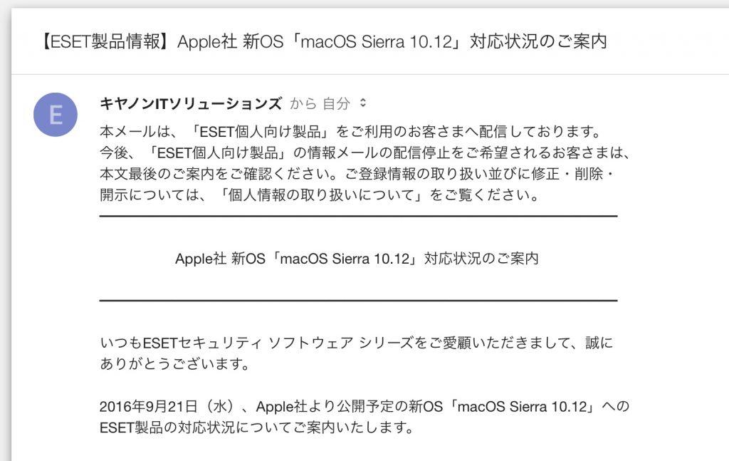 inbox_-_kazuyoshi_katano_gmail_com