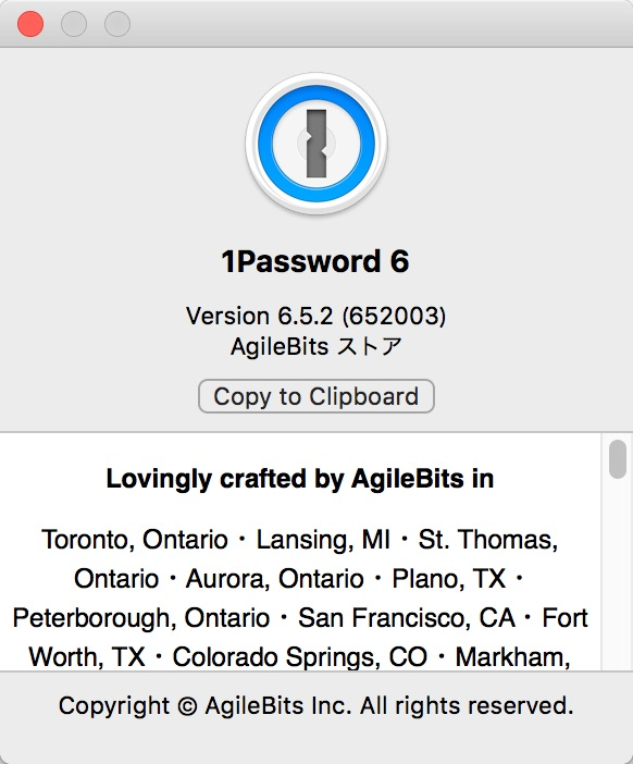 about1password6