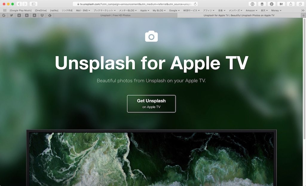 unsplash_for_apple_tv_1
