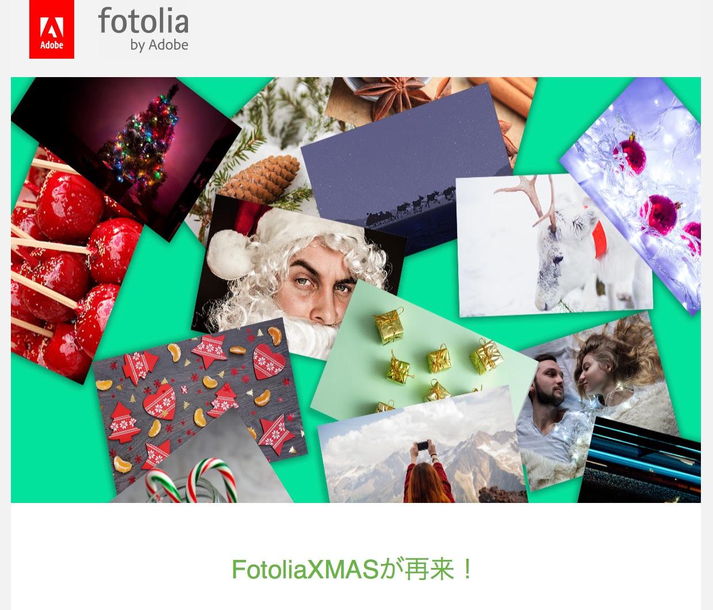 【Fotolia】2016 Fotolia XMAS、24点の無料画像を提供開始!