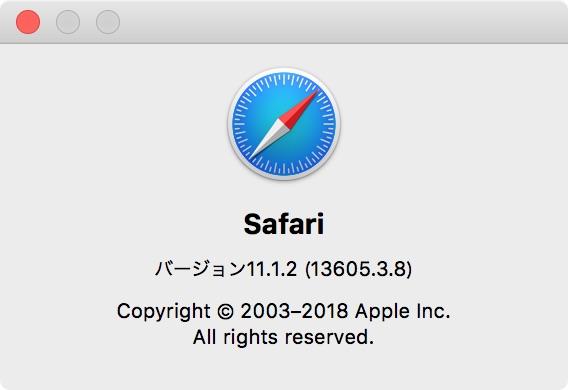 Safari11.1.2