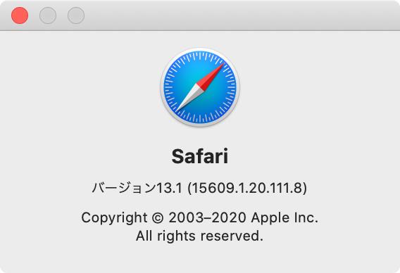 Safari131