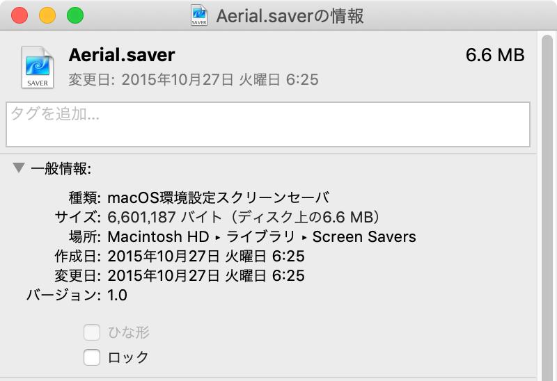 Aerial.saver 1.0