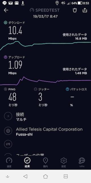 Zenfon Max Plus M1 +  DMM