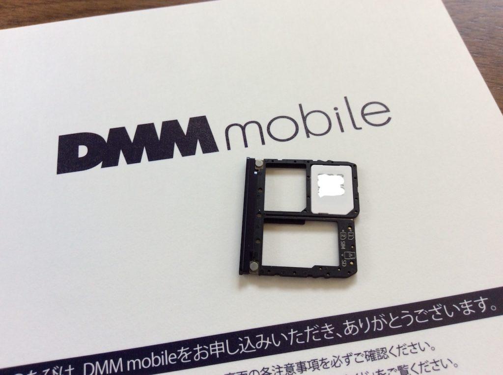 Zenfone Max Plus M1デュアルSIMスロットへDMM mobile SIM