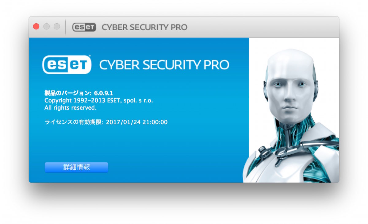 ESET Cyber Security Pro(6.0.9.1)