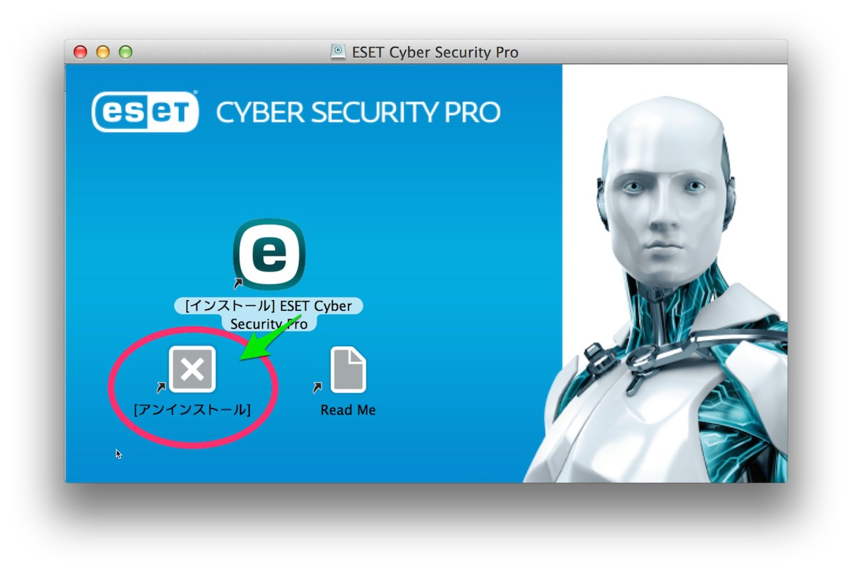 ESET Cyber Security Pro(V6)