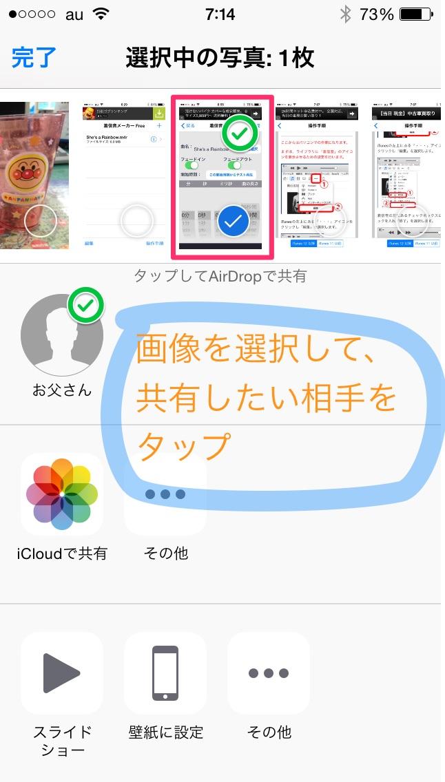 iPhone_AirDrop