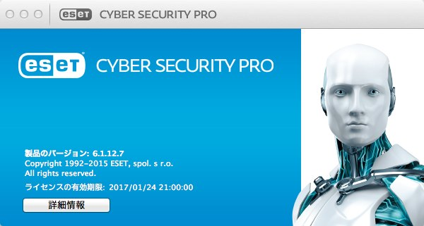 CYBERSECURITYPRO61127