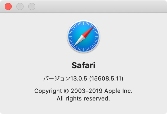 Safari1305